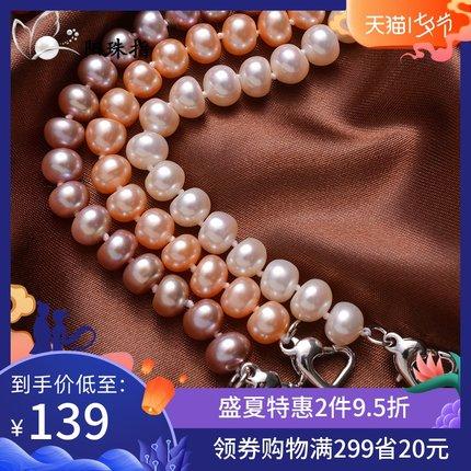 阳珠指思念强光白粉紫三色淡水珍珠项链女正品天然送妈妈婆婆礼物