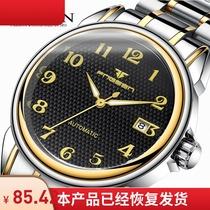 老头老年人夜光数字钢带全自动机械表金色手表男防水国产腕表透底
