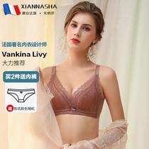 暖春季XianNasha先纳莎聚拢无钢圈舒适调整上托内衣文胸无痕