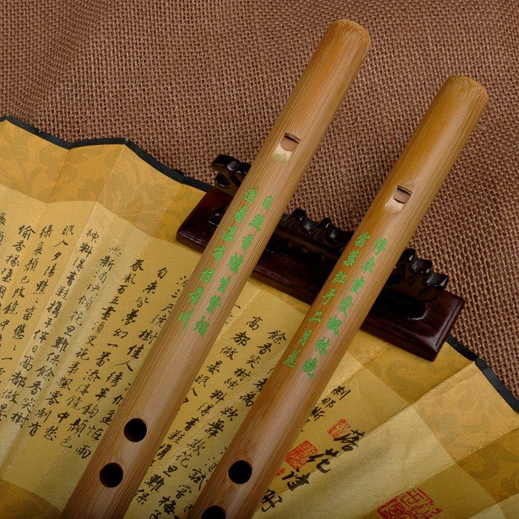 子供/6ホール環境保護のリコーダー/初学楽器の貼る膜/葫芦の笛/学生を免除します/竹の笛