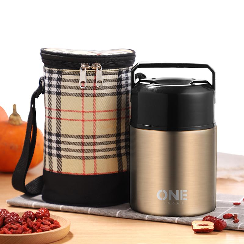 家用保温桶便携可装汤壶闷烧壶焖粥上班族饭盒送饭带饭的饭桶小型