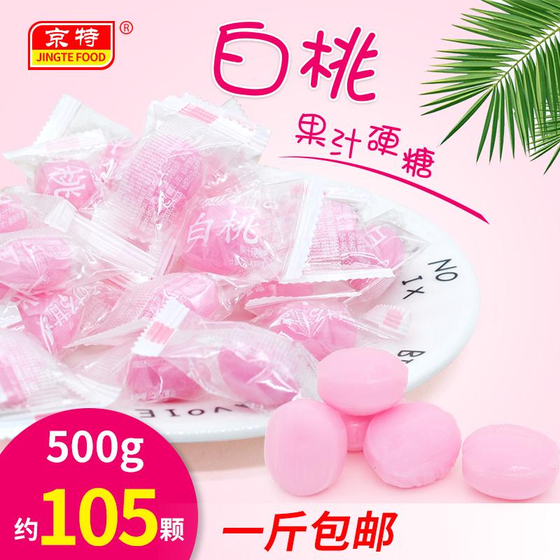 京特白桃散装香体接吻果汁水果糖满7.90元可用1元优惠券