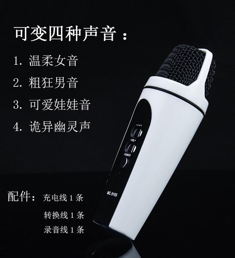 变声器全面K直唱歌手机语音通话软件变音器男变女声卡麦克风神器
