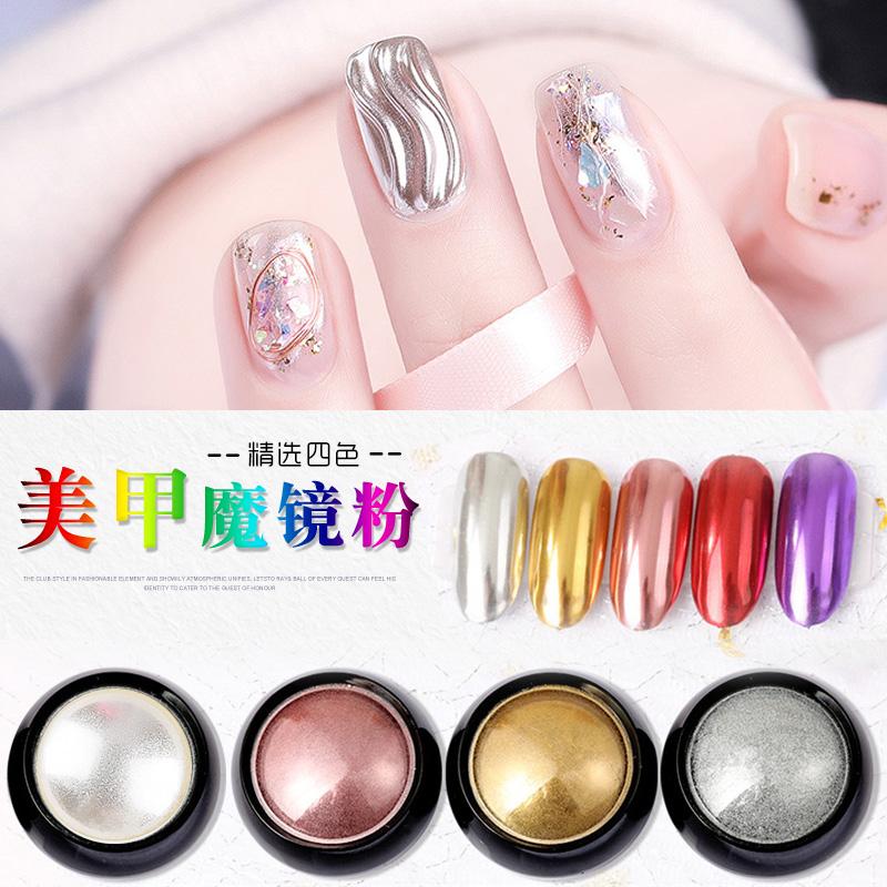 Magic mirror powder, red manicure, nail polish, female Aurora, water ripples, polishes, mirrors, laser rose, gold powder.