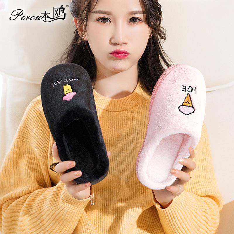情侣棉拖鞋女冬季韩版家居家用室内可爱毛绒防滑月子拖鞋男冬天潮