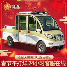 Electric four-wheel truck, agricultural electric vehicle, household double row battery car, pickup truck, oil and electricity dual-purpose truck and four-wheel vehicle