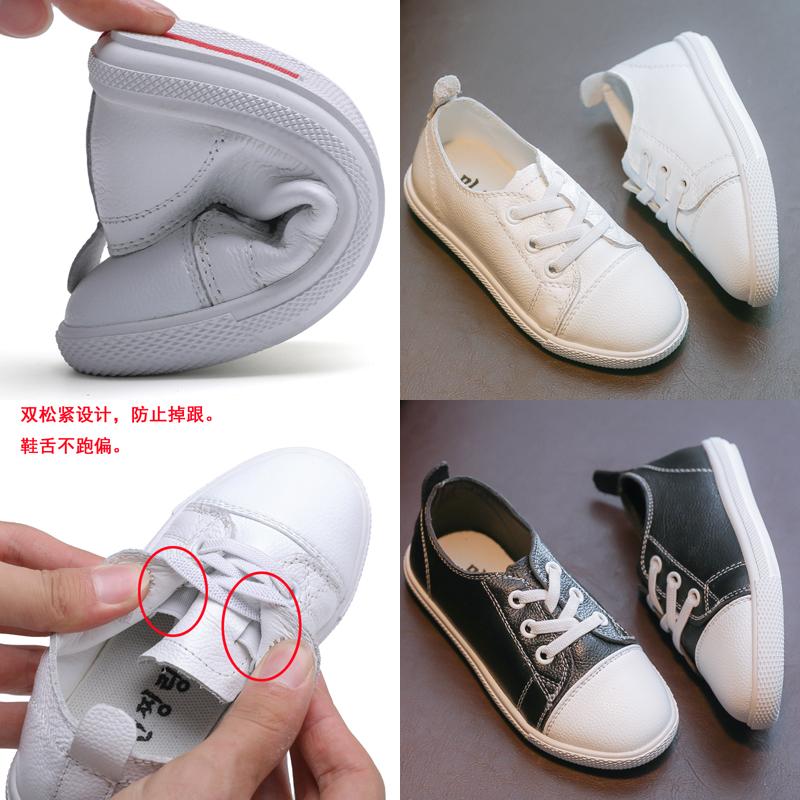 儿童小白鞋真皮防滑橡软底透气吸汗中大童男童女童休闲白色运动鞋