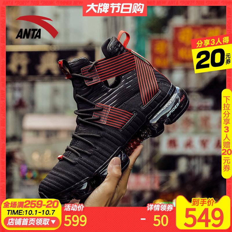满799.00元可用200元优惠券安踏篮球鞋官网漫威联名款nasa男鞋