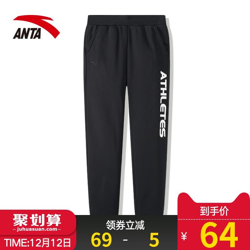 【清仓】安踏官网旗舰运动裤男清仓舒适时尚系带针织运动加绒裤