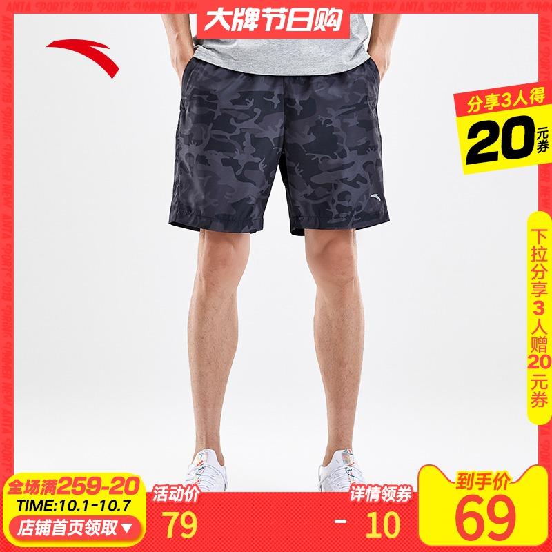 11-08新券安踏官网男子短裤五分裤简约梭织速干透气 秋季薄款新款男运动裤