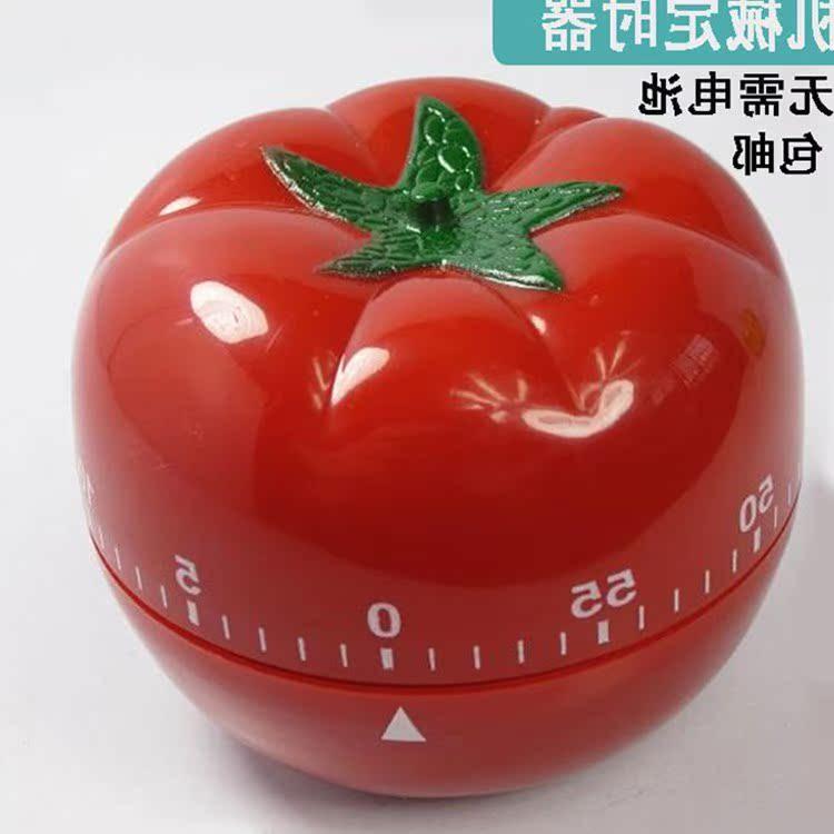 机械式声音大西红柿倒计时器厨房定时器闹钟番茄钟提醒器闹钟包邮