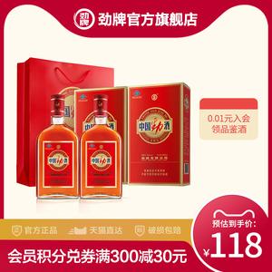 经典口味 中国劲酒 35度 600ml*2瓶 礼盒装 保健酒