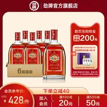 【劲牌官方旗舰店】 38度 参茸劲酒500ml*6瓶
