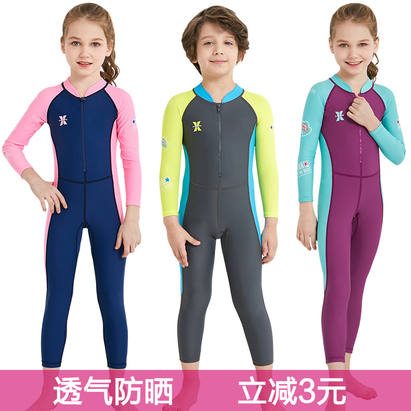 Childrens sunscreen swimsuit girls boys one-piece quick drying middle school girls long sleeve trousers professional snorkeling swimsuit
