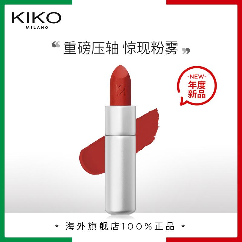 KIKO新款哑光小银管柔雾口红小众品牌粉雾丝绒滋润持久正品唇膏图片