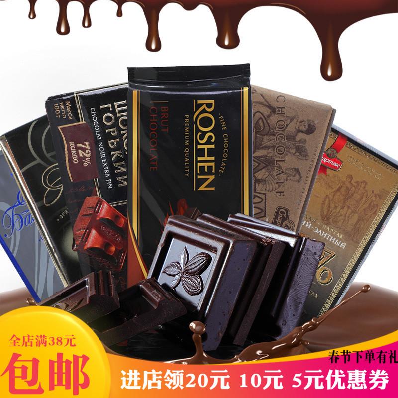 进口黑巧克力俄罗斯胜利品牌72%85%100纯巧克力苦正品零食满包邮