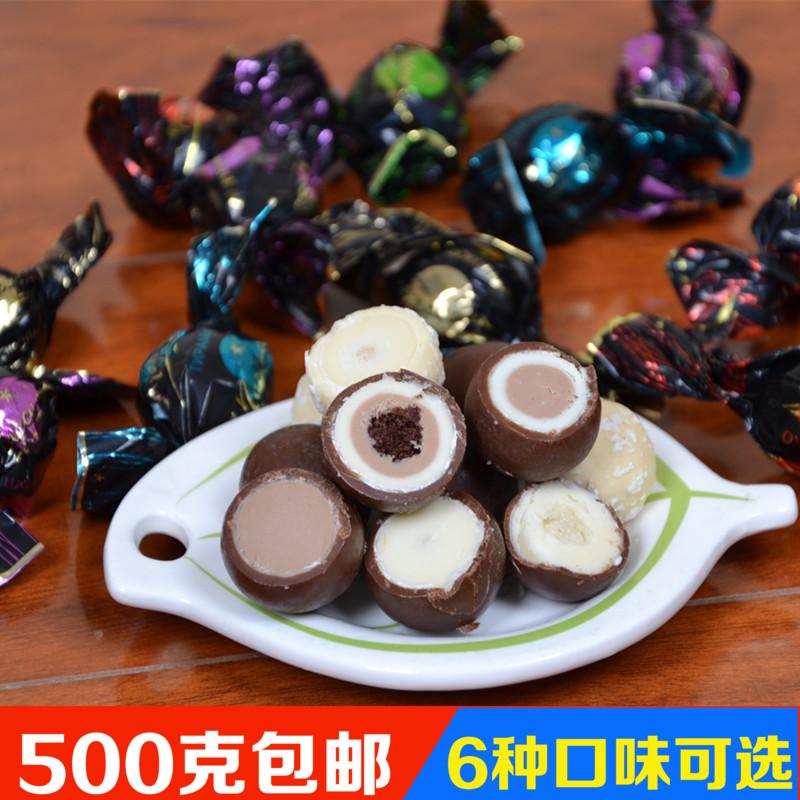 进口俄罗斯巧克力零食品外星人黑美人多口味糖果特产500克 包邮