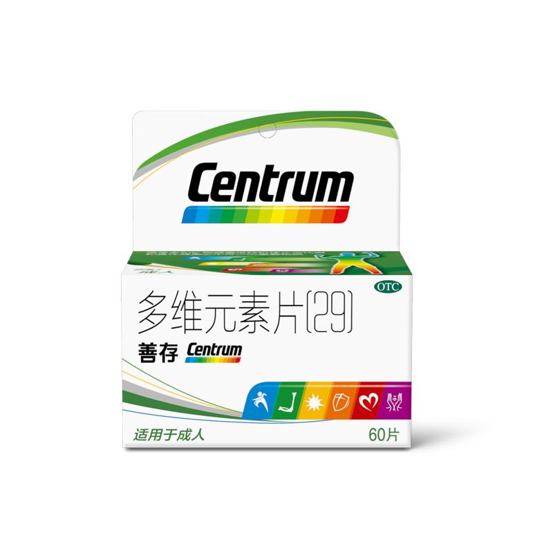 恵氏は多次元元素片をよく保存します。(29)成人60錠で、複合ビタミンミネラルb 1 b 2を補充します。