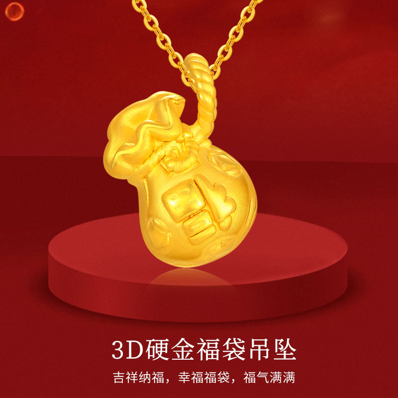 Genuine jewelry gold full gold 3D hard gold lucky bag copper coin Lucky Gold Pendant without Necklace
