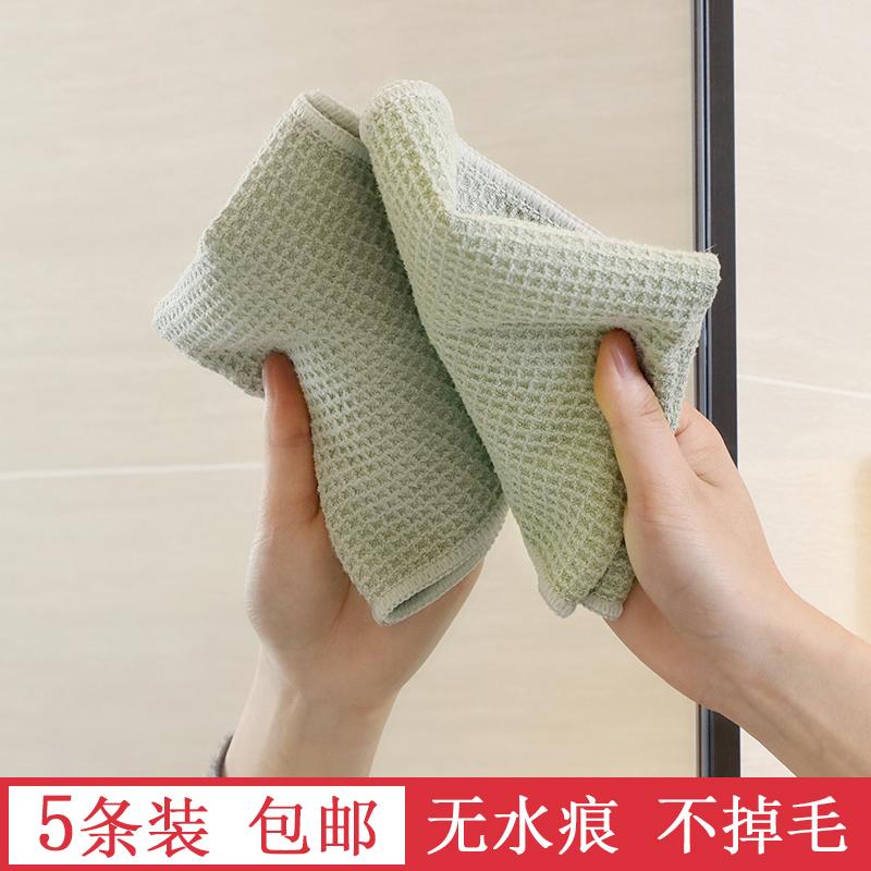 Yamasita 鱼鳞抹布 玻璃镜面专用抹布 吸水洗碗巾 加厚厨房清洁布