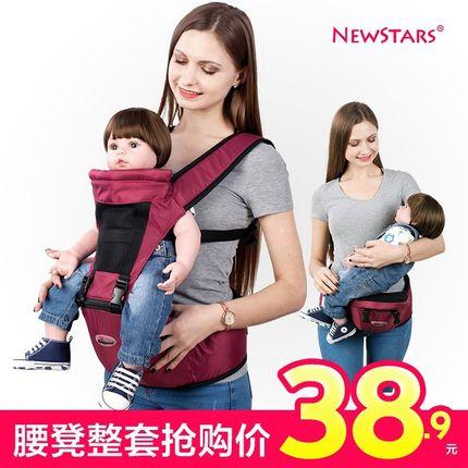 18年新款婴儿腰凳宝宝多功能背带透气双肩腰櫈bb小孩抱坐凳四季通
