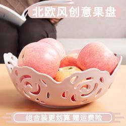 塑料果盘玫瑰果盘零食盘客厅水果盘家用茶几果筐塑料水果盘零食盘