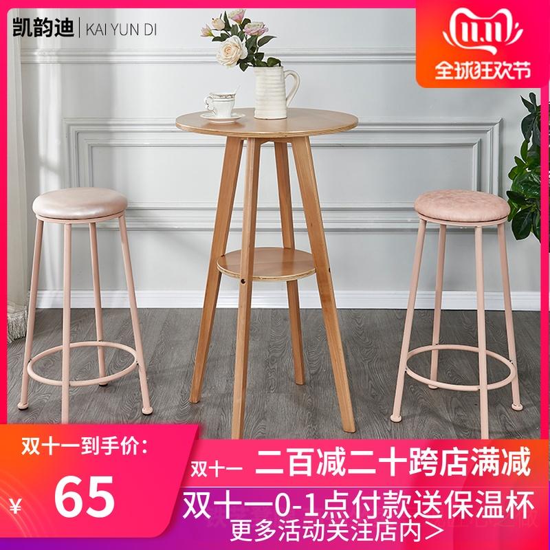 吧台椅铁艺北欧前台高脚凳网红奶茶店高凳子现代简约酒吧凳创意