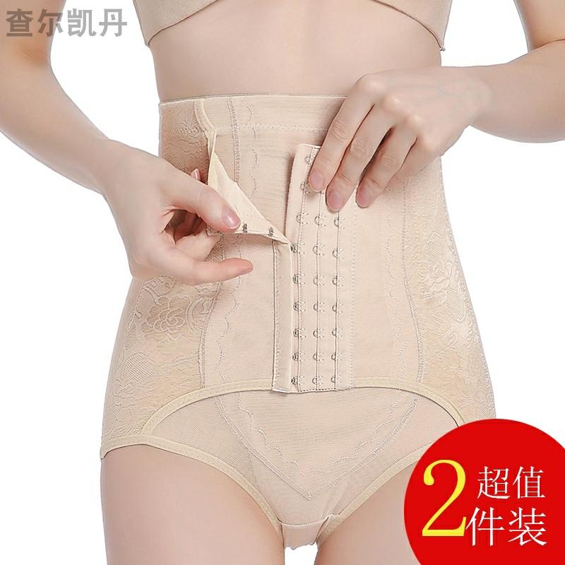 高腰收腹内裤美体无痕提臀收腰束腹塑形减收肚子产后塑身裤女薄款
