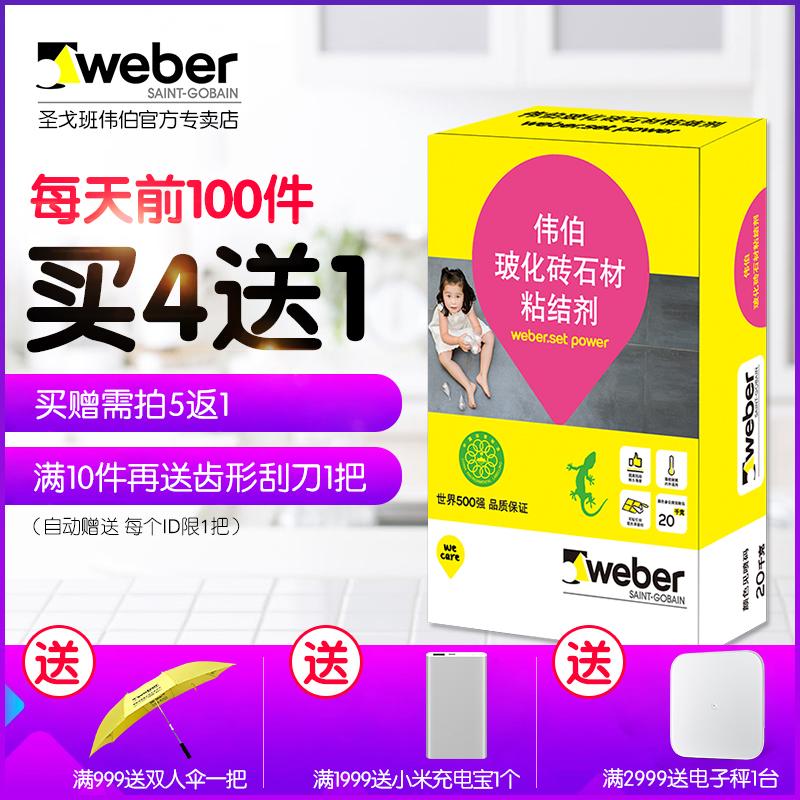 Плитка Saint-Gobain-Weibo поколение Плитка из цементной плитки