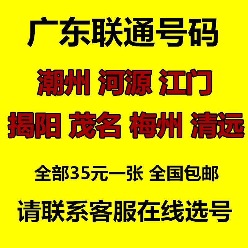 热销1件限时秒杀广东潮州河源江门揭阳茂名梅州清