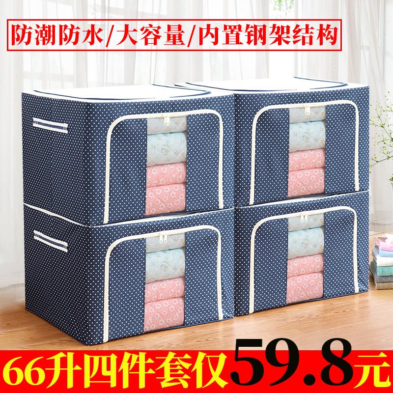 Контейнеры для хранения / Коробки для хранения Артикул 616119309118