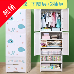 宝宝衣柜大号卡通双开门组合抽屉式储物柜婴儿衣柜收纳柜儿童衣柜