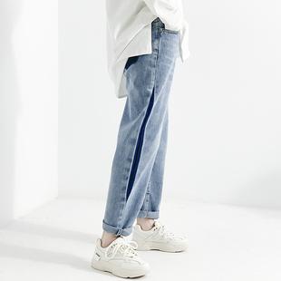 2019新款 讓個性詮釋特別一點吧!簡約水洗哈倫褲牛仔褲長褲女春