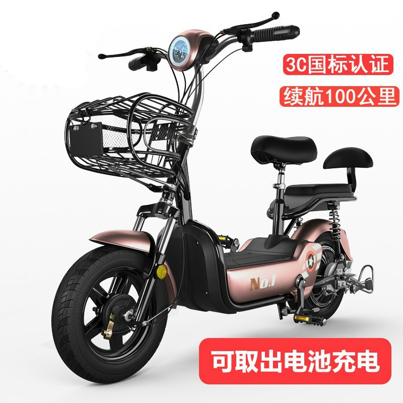Wide tire electric bicycle electric scooter electric scooter lithium tram adult battery car big wheel parcel post small battery