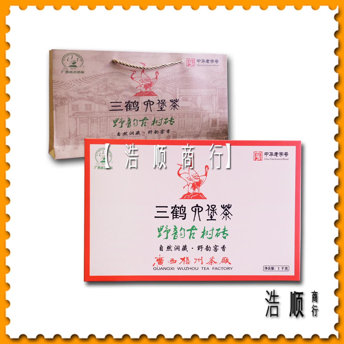 〓三鹤授权店〓【浩顺商行】梧州茶厂2018年野韵古树砖 六堡茶砖