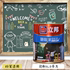 Nippon Xpress paint board paint whiteboard paint wall graffiti board water-based blackboard paint painting lacquer wood lacquer magnetic paint