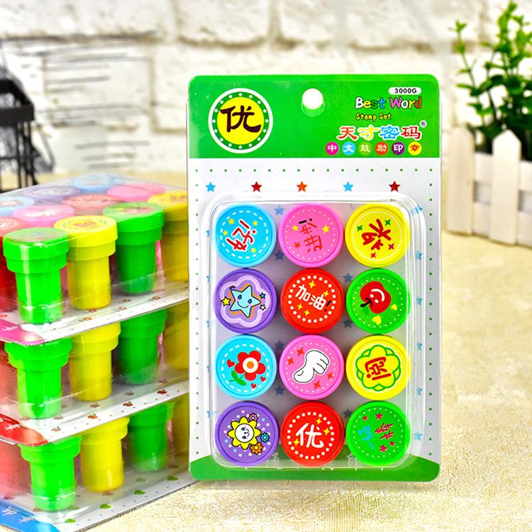 Детские игрушки Артикул 619695533459