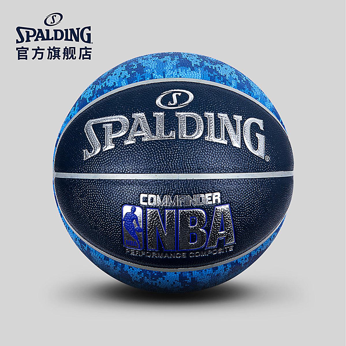 SPALDING официальный флагманский магазин Commander цифровой камуфляж синий комнатный иностранных кожзаменитель баскетбол 74-934Y
