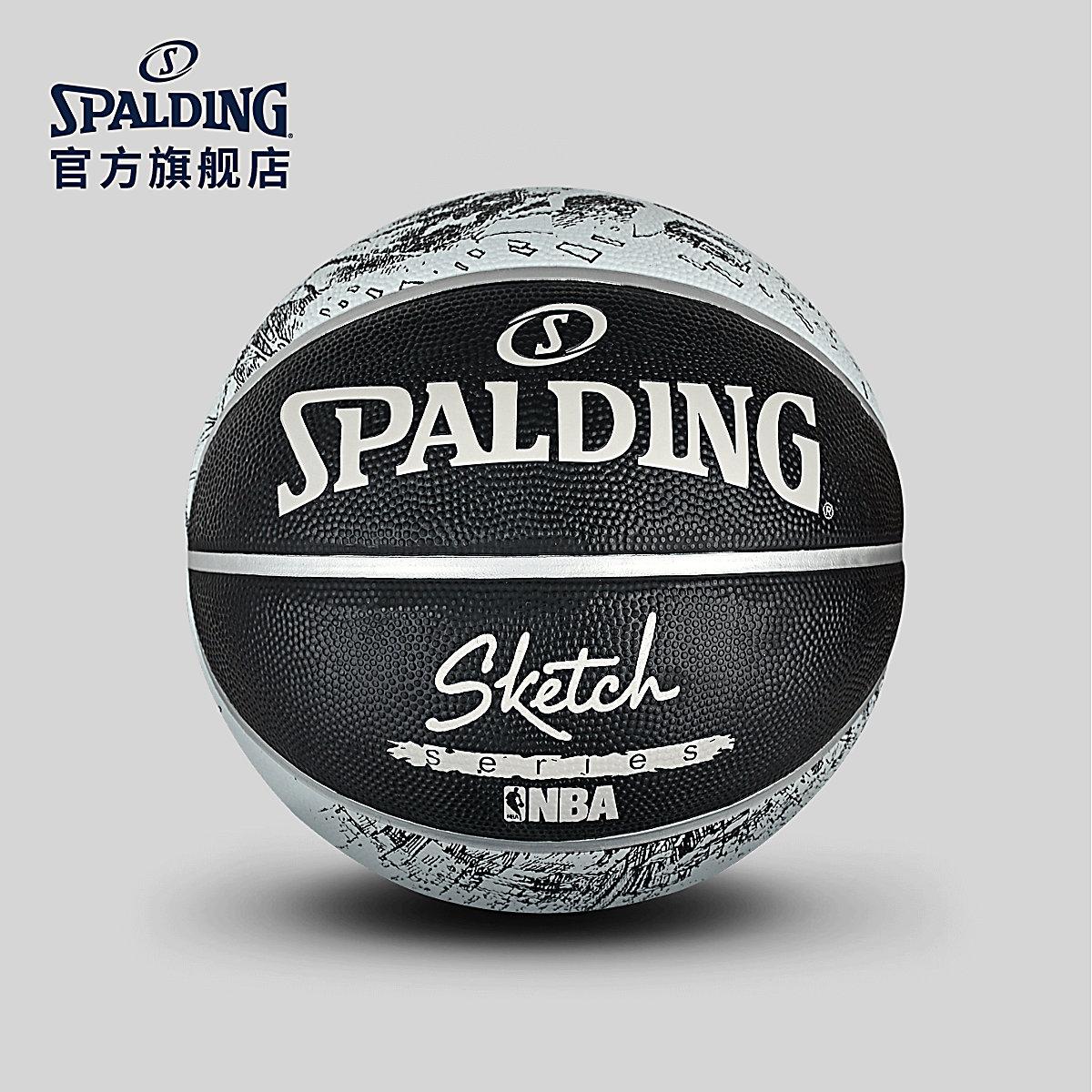 SPALDING официальный флагманский магазин NBA эскиз серия на открытом воздухе резина баскетбол 83-534Y