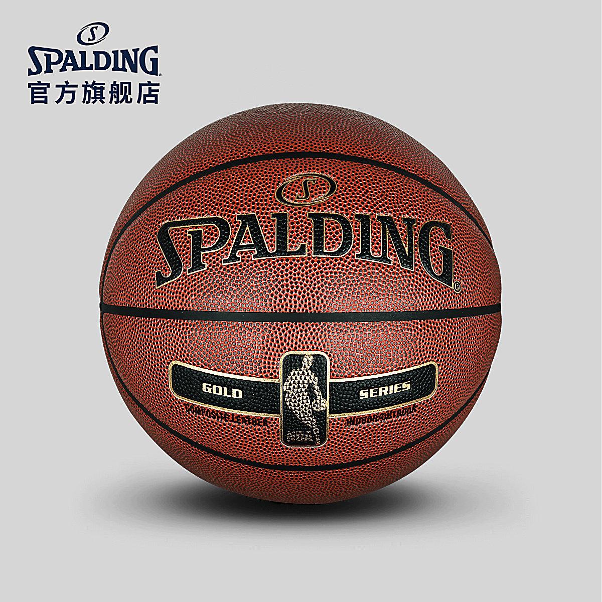 SPALDING официальный флагманский магазин 2017NBA золотой классический полный зерна поверхность стол кожа кожзаменитель баскетбол 76-014Y