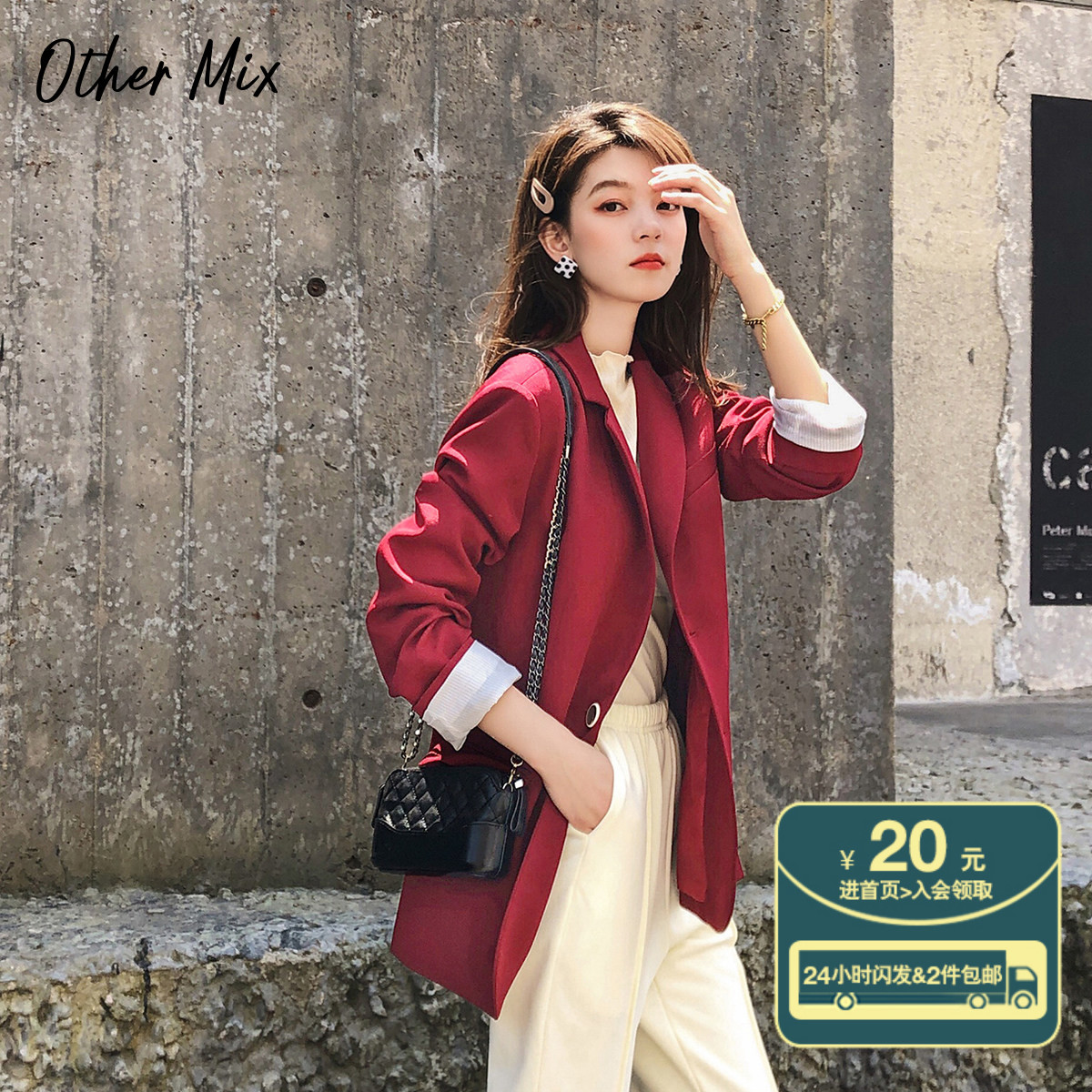 Qigege small suit women's Korean version loose 2020 new fashion spring long sleeve suit coat leisure student top
