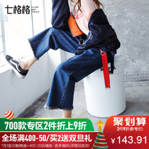 Broad-legged Jeans female 2018 new Korean version loose high waist first pants student bf nine straight tube pants winter
