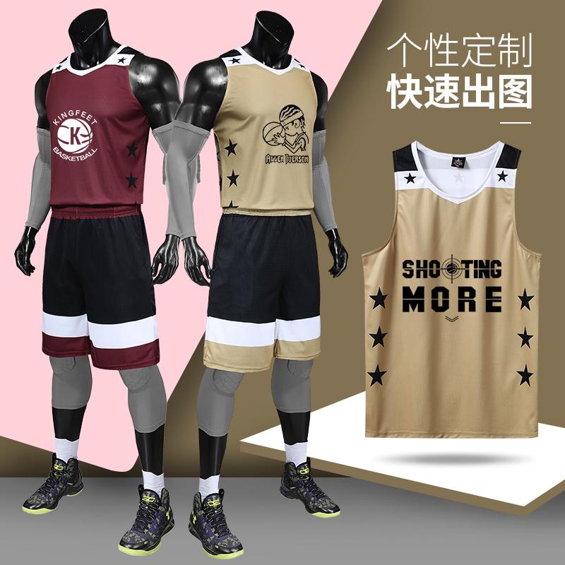 10-25新券黑金篮球服套装定制男女大码球衣