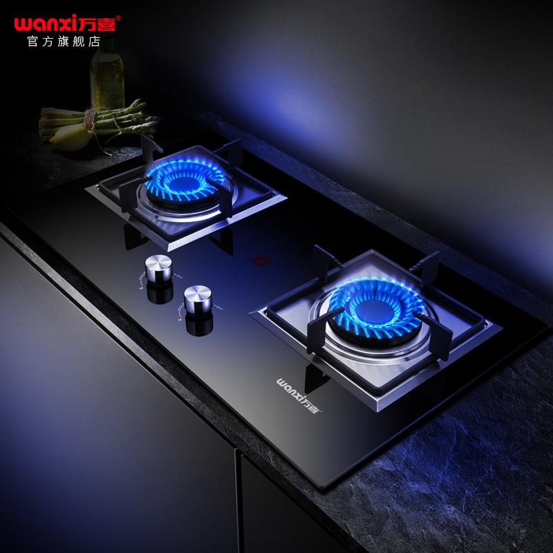 wanxi/万喜燃气灶嵌入式天然气灶家用液化气灶双灶台式灶具煤气灶