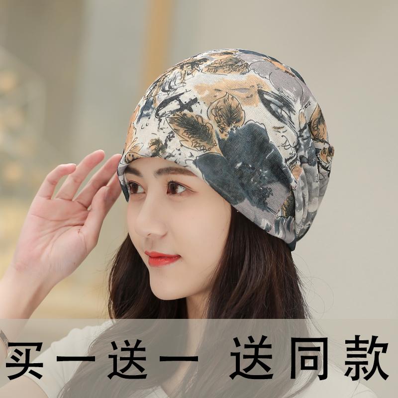 女士套头帽透气光头化疗空调帽