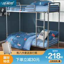 Three sets of single bedclothes and quilts with cotton 0.9m upper and lower bedding in the dormitory bed of Carliss University