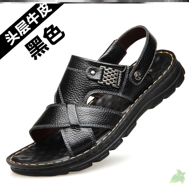 Cool leather shoes 2020 leather slippers mens large leather shoes leather sandals mens father leather shoes cool driving