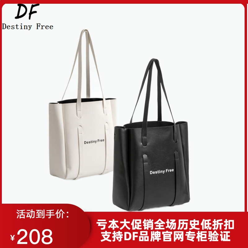 Hong Kong destiny free 2020 new star same leather bucket bag shopping bag one shoulder straddle womens bag