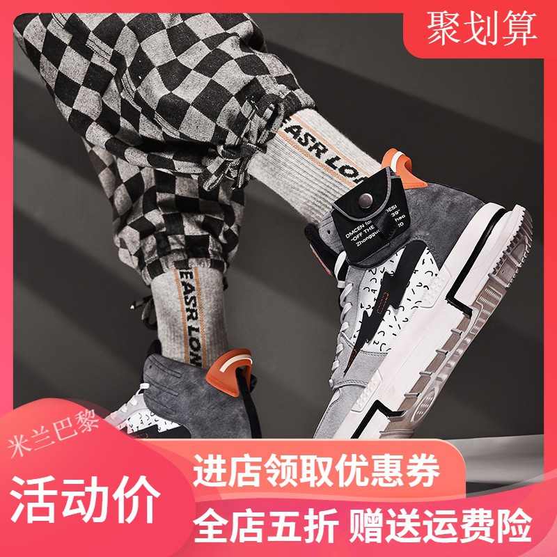。 [stylish mens shoes] fall mens shoes fashion 2020 new high top board shoes mens trend versatile sports and leisure