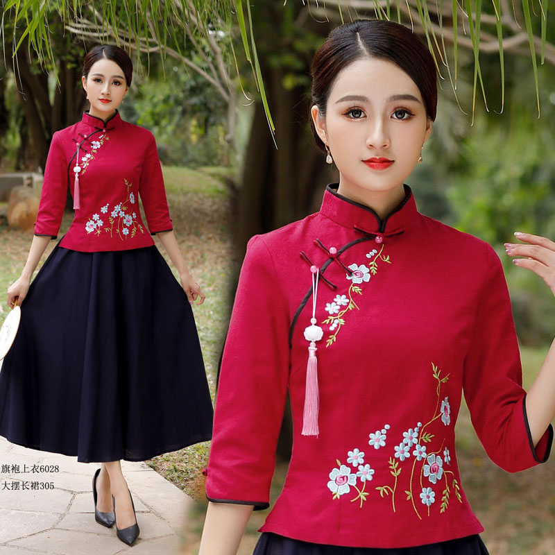 春秋绣花中式复古民族中国风中袖唐装旗袍衣两件套茶汉服女上衣
